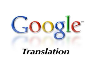 logo-google-translation