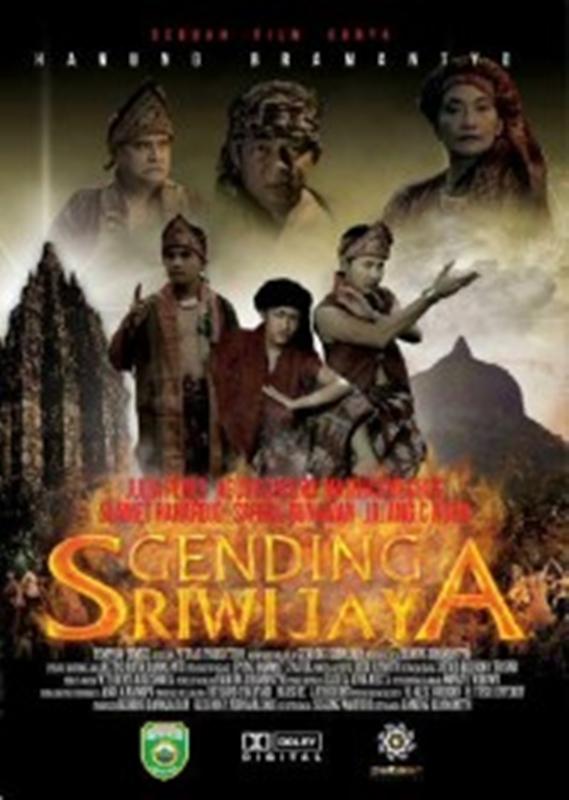 gending_sriwijaya