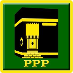 Sejarah Partai Persatuan Pembangunan-kumpulan sejarah