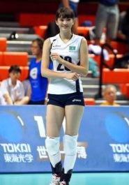 Sabina Altynbekova 2